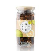 麻豆區農會柚子蔘 260g