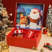 聖誕禮盒包裝盒禮品盒子精美韓版ins網紅大號平安夜聖誕節禮物盒 qf33914【MG大尺碼】