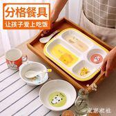 可愛卡通寶寶餐盤家用分隔早餐盤 兒童餐盤陶瓷兒童餐具分格盤套裝 LN2034【東京衣社】