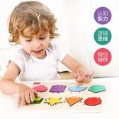 TOI形狀拼圖兒童益智玩具1-2-3-4-5歲寶寶木質大塊拼板男女孩 雙十二免運