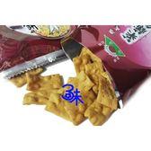 (台灣) 旭成 菜脯餅乾-原味 (原味菜脯餅 /菜圃餅乾) 1袋12小包(約270~300公克)