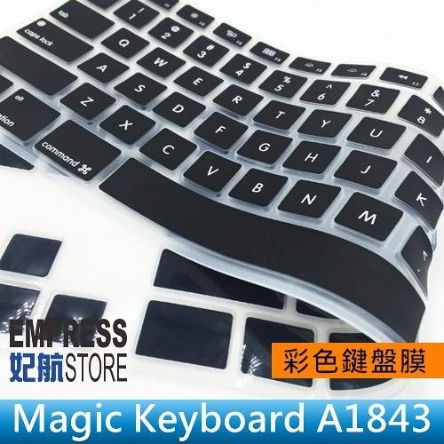 【妃航】APPLE Magic Keyboard A1843 數字 超薄 無線/藍芽 鍵盤 保護膜/鍵盤膜 防汙