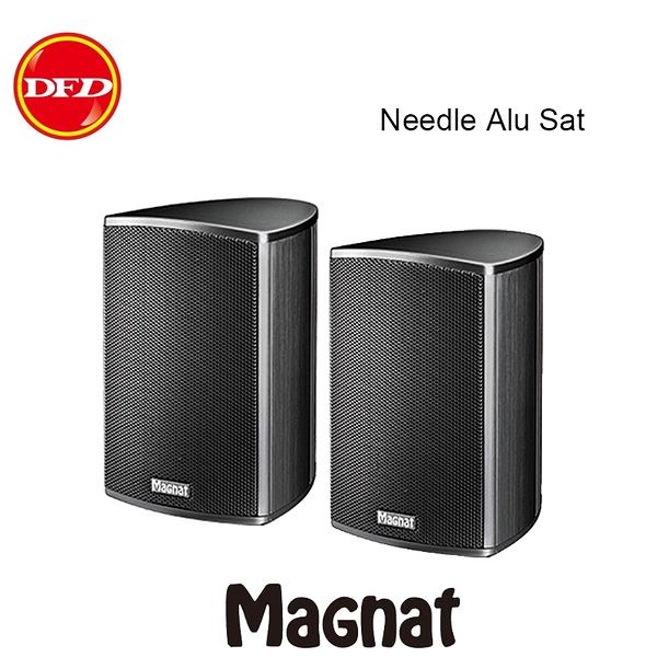 德國 Magnat Needle Alu Sat 環繞聲道 黑色 / 白色 一對 公司貨
