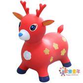 伊諾特兒童跳跳鹿充氣馬玩具加厚寶寶音樂玩具木馬坐騎動物騎騎馬