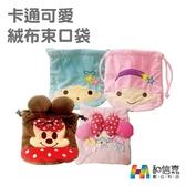 【和信嘉】卡通絨布束口袋 三麗鷗 迪士尼 Kikilala 美樂蒂 拍立得收納包 台灣公司貨
