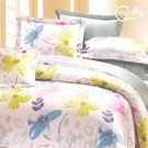 YuDo優多【彩墨花漾-灰】精梳棉雙人薄被套薄床包組四件式-台灣製造