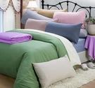 【皮斯佐丹】玩色彩素色雙人床包組(多款顏色任選))(格紋條紋隨機出貨)