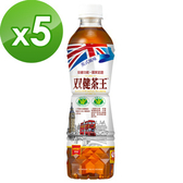 【愛之味】雙健茶王-英式風味茶540ml(24瓶/箱)x5箱