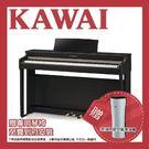 【敦煌樂器】KAWAI CN27 88鍵數位電鋼琴 玫瑰木色款