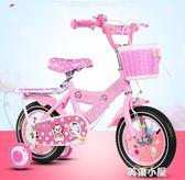 兒童自行車12/14/16/18寸公主款女孩童車3-5-6-7-8-9歲寶寶腳踏車QM『美優小屋』