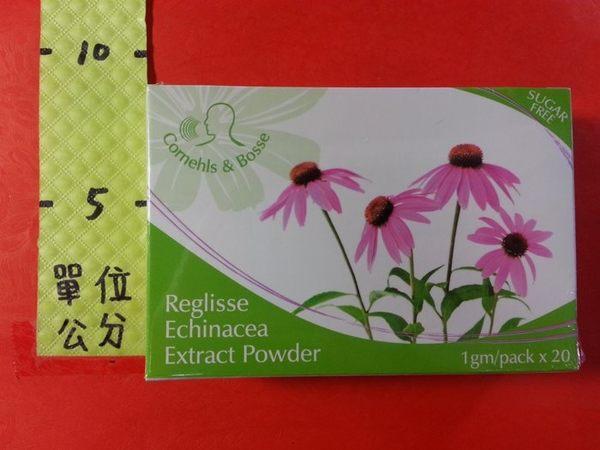 313973#樂立舒 紫錐花 20包 盒裝#紫錐花多酚草本精油粉末  超涼