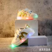 男女童閃燈鞋女發光鞋led帶亮燈小白鞋 BF3320『寶貝兒童裝』