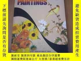 二手書博民逛書店A罕見COMPARISON BETWEEN CHINESE AND WESTERN--中西繪畫比較Y19376