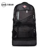 防水雙肩包男大號背包60L打工背包旅行旅遊包女超大容量行李背包