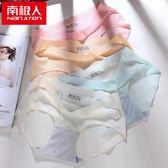 (中秋大放價)女性內褲夏季無痕冰絲內褲少女超薄棉質檔透氣性感透明中腰三角褲頭