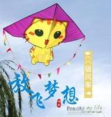 風箏兒童貓咪小風箏CC貓卡通風箏微風易飛YYP 歐韓流行館
