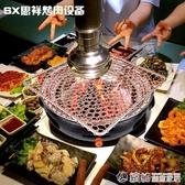 烤肉架 韓式碳烤爐燒烤爐木炭烤肉爐韓國商用上大烤肉鍋鑄鐵爐YXS 繽紛創意家居