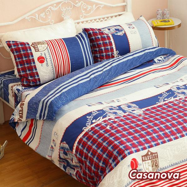 Casanova《格倫羅亞》天鵝絨雙人加大四件式全舖棉兩用被床包組r★天然活性印染!