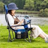 戶外折疊便攜式超輕釣魚椅子沙灘露營導演椅美術生靠背凳【步行者戶外生活館】