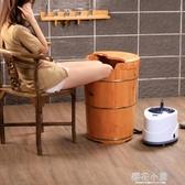 泡腳木桶加高帶蓋恒溫足浴盆加熱熏蒸泡腳桶蒸汽洗腳木桶QM『櫻花小屋』
