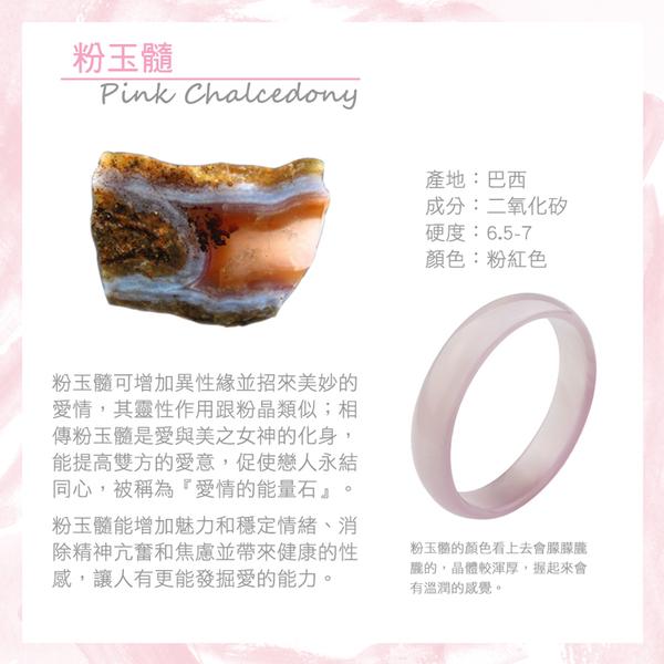 粉紅玉髓項鍊-經典水滴 石頭記
