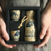 日式創意清酒酒具禮盒裝陶瓷白酒酒杯黃酒燒酒壺套裝日本仿古烈酒 中秋節全館免運