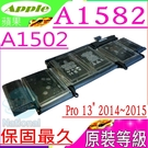 APPLE A1582 電池(原裝等級)...