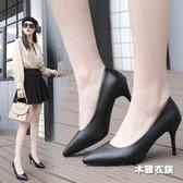 降價兩天 黑色軟皮高跟鞋女 職業面試細跟 尖頭單鞋 大學生禮儀空乘中跟3-5cm7