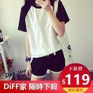 【DIFF】休閒套裝 運動套裝 夏季新品...