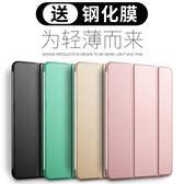 zoyu 小米平板2保護套米3休眠小米平板電腦保護殼1皮套3超薄7.9寸『新佰數位屋』