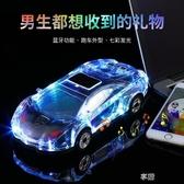 跑車型藍芽音箱低音炮無線創意迷你車模七彩燈小汽車音響手機家用 享購
