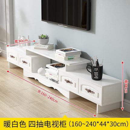 電視櫃現代簡約茶幾套裝組合臥室小戶型客廳伸縮落地電視機櫃