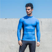 ≡MARIUM≡ 半身水母衣 (長袖防曬衣)-寶藍 MAR-3803C