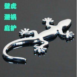 金屬 壁虎/立體3D汽車車貼