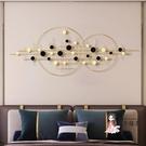 鐵藝牆面裝飾 創意北歐輕奢風客廳沙發背景...