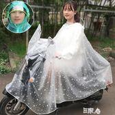 機車單人透明騎行女成人雨披