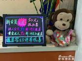 電子熒光板3040瑩螢銀光小黑板掛墻留言菜單板發光廣告牌展示牌