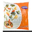 1I4A【魚大俠】AR051冷凍熟紅蘿蔔...
