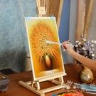 桌面臺式畫架木制油畫架支架式初學者4k畫板素描寫生畫架畫板 WD 小時光生活館