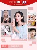 美容儀器導入臉部家用導出嫩膚潔面儀洗臉清潔按摩 年前鉅惠