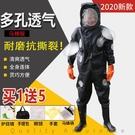 新款防馬蜂服全套透氣加厚散熱連體防護衣防胡蜂衣虎頭蜂服帶風扇 小山好物