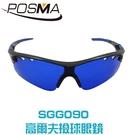 POSMA 高爾夫球撿球眼鏡 SGG090