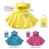 可愛寶寶防水親子自行車兒童鬥篷式雨衣yhs1382【123休閒館】