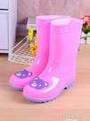 兒童雨鞋 兒童雨鞋女童公主可愛高筒輕便防滑雨靴男童中大童小學生長筒水鞋