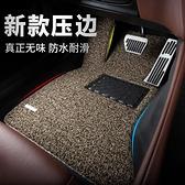 汽車絲圈腳墊單片主駕駛單層駕駛座位單個司機前排后排地毯式專用【八折促銷】