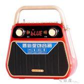 廣場舞音響便攜式手提小型音箱戶外迷你藍芽晨練低音炮行動播放器igo     檸檬衣舍