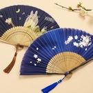 折扇 吉善日式折扇中國風扇子絹扇和風工藝...