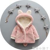 兒童厚外套男女寶寶冬裝棉衣嬰棉襖加絨加厚一周歲半男女童棉服0-1 蘿莉小腳ㄚ