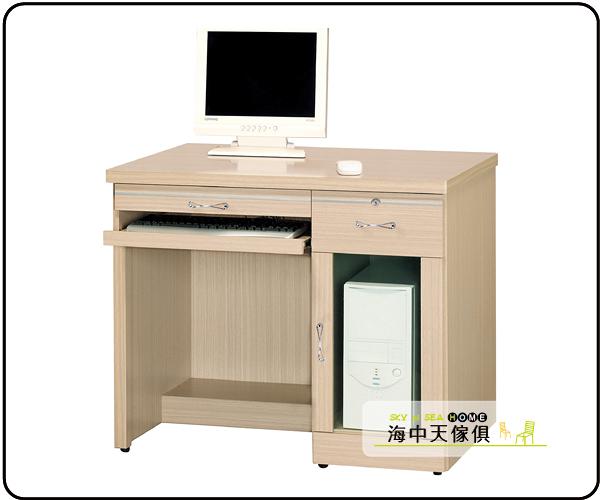{{ 海中天休閒傢俱廣場 }} G-35 摩登時尚 書房系列 633-5 歐式白橡3.2尺電腦桌