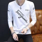 夏季長袖T恤男士新品V領薄款上衣青少年潮流學生裝韓版修身打底衫 全館免運
